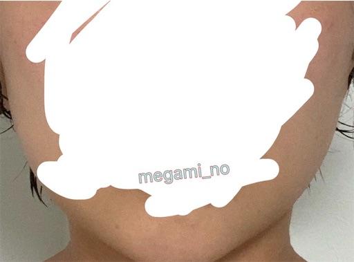 f:id:megami_no:20190911162742j:image