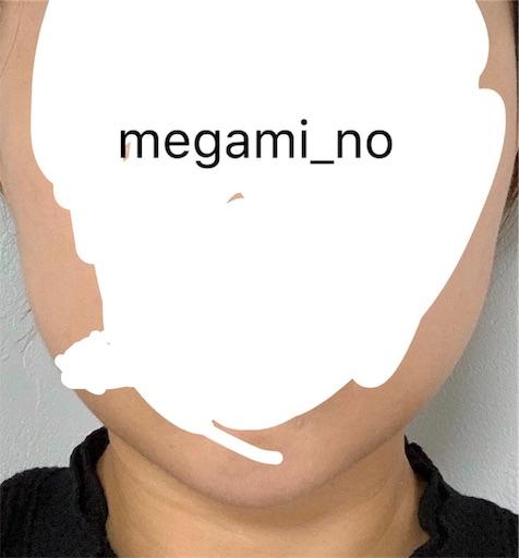 f:id:megami_no:20190911163831j:image