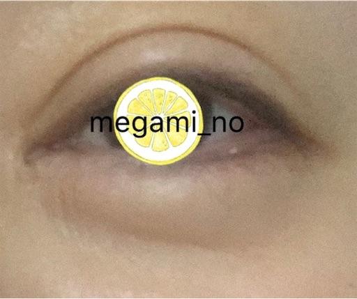 f:id:megami_no:20191206122628j:image