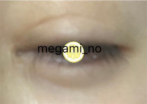 f:id:megami_no:20191206122716j:image
