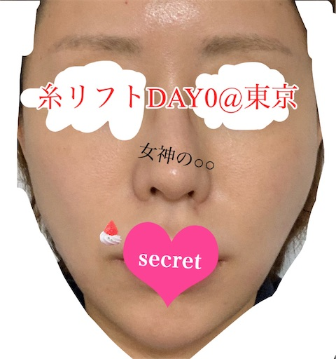 f:id:megami_no:20210416121222j:image