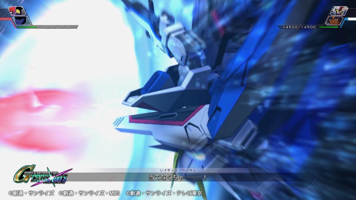 バラエーナプラズマ収束ビーム砲 4