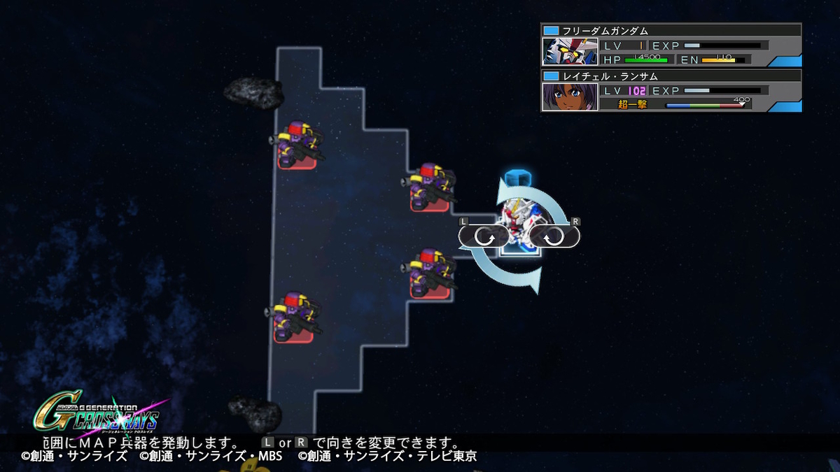フルバーストモード MAP兵器 1