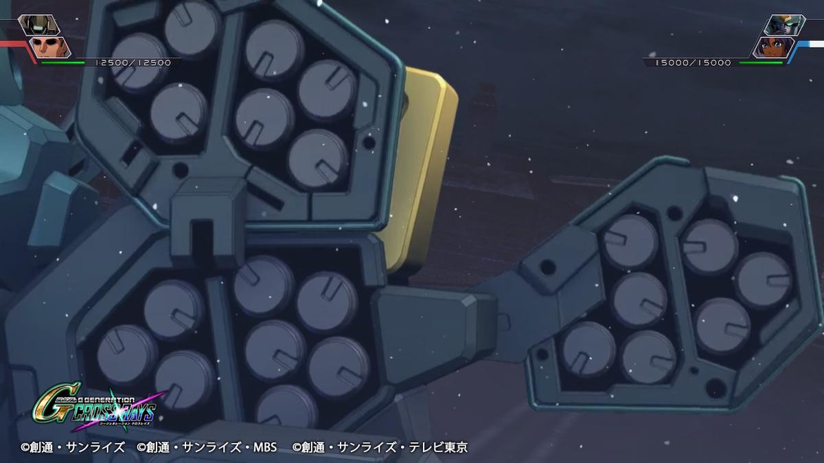 ハッチフルオープンモード③