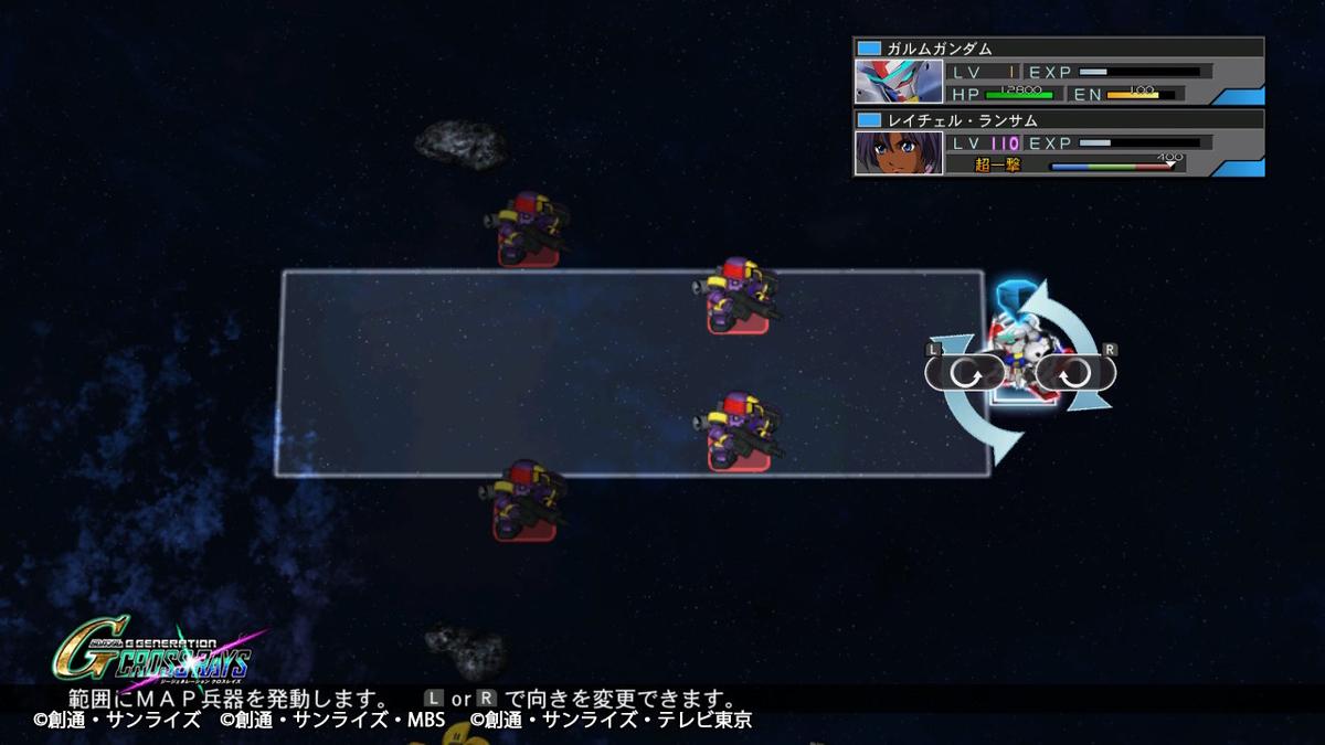 試作型GNメガランチャー(MAP兵器)①