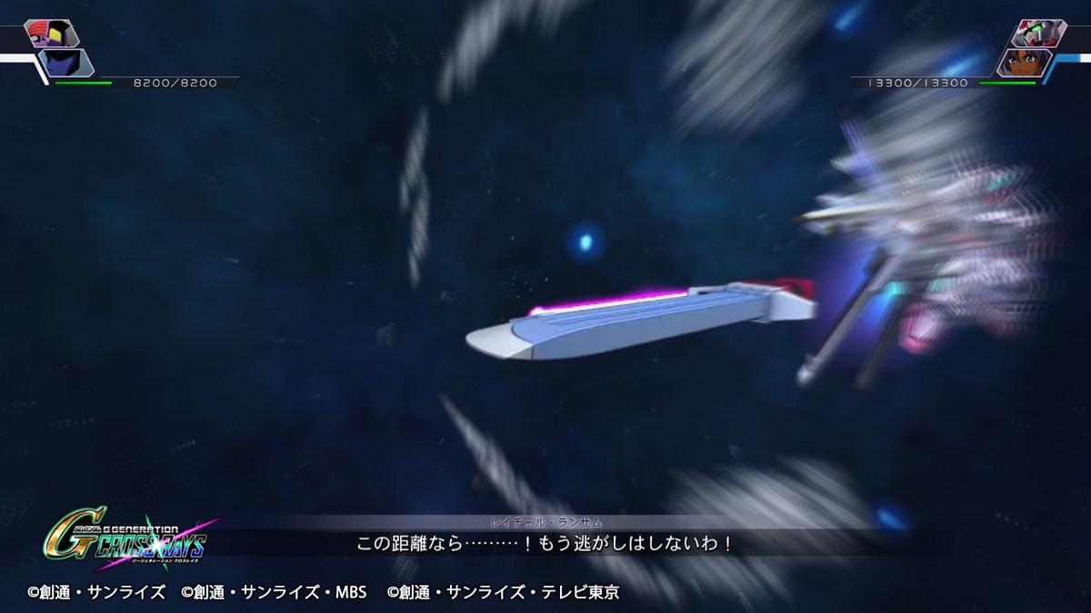 大型対艦刀④
