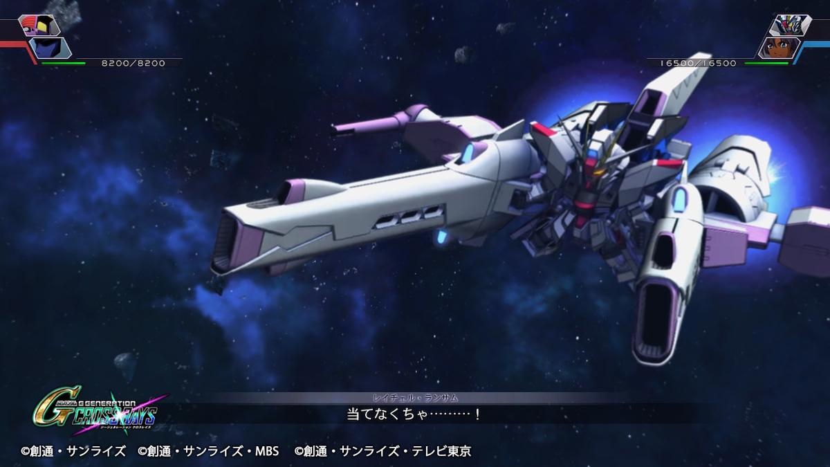 120cm高エネルギー収束火線砲①