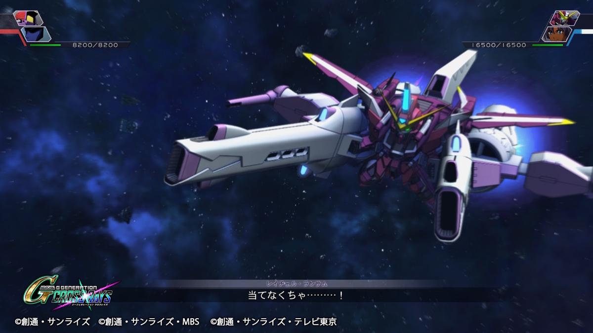 120cm高エネルギー収束火線砲②