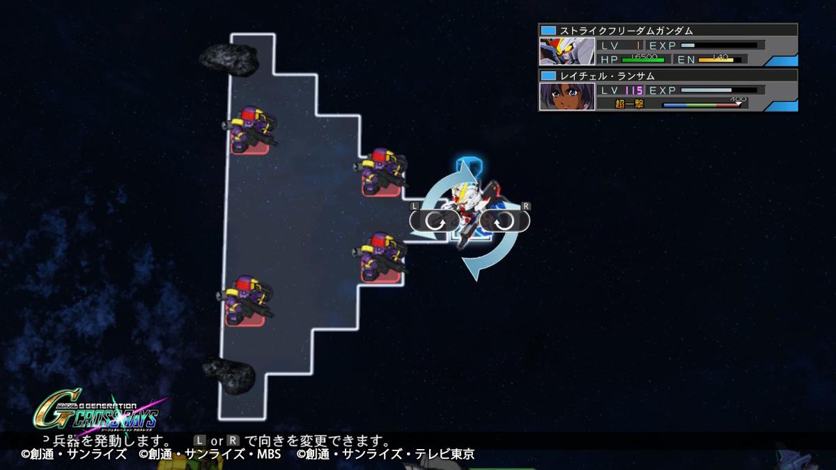 フルバーストモード(MAP兵器)①