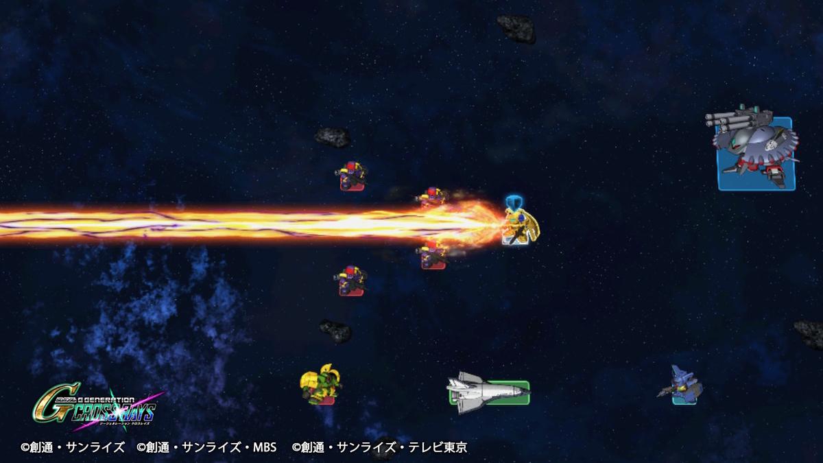 巨大ビーム砲(MAP兵器)②