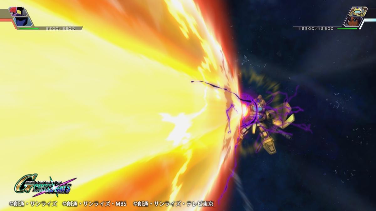 巨大ビーム砲④