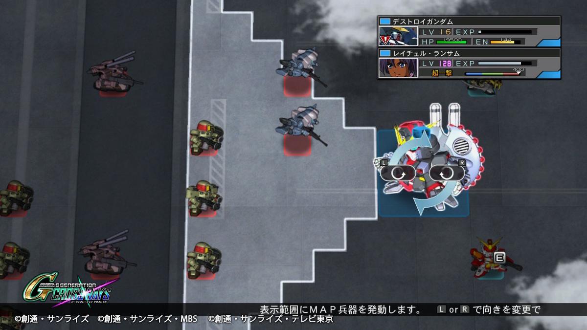 一斉射撃(MAP兵器)①