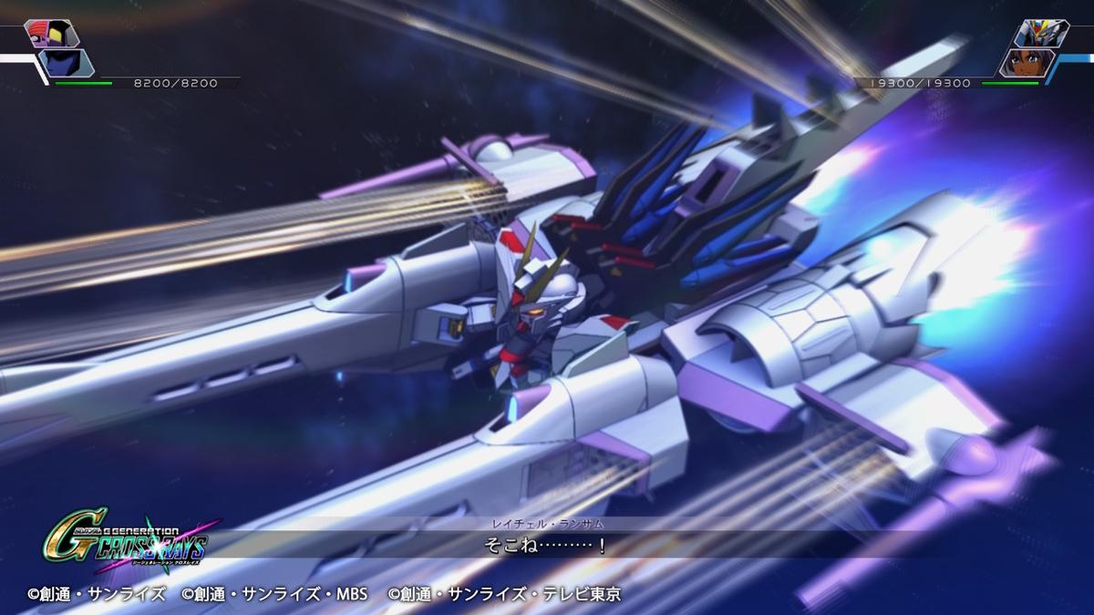 艦対艦ミサイル⑤