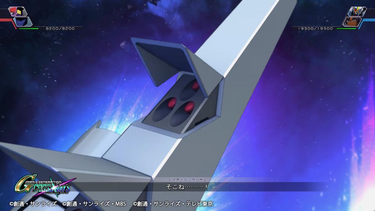 艦対艦ミサイル④