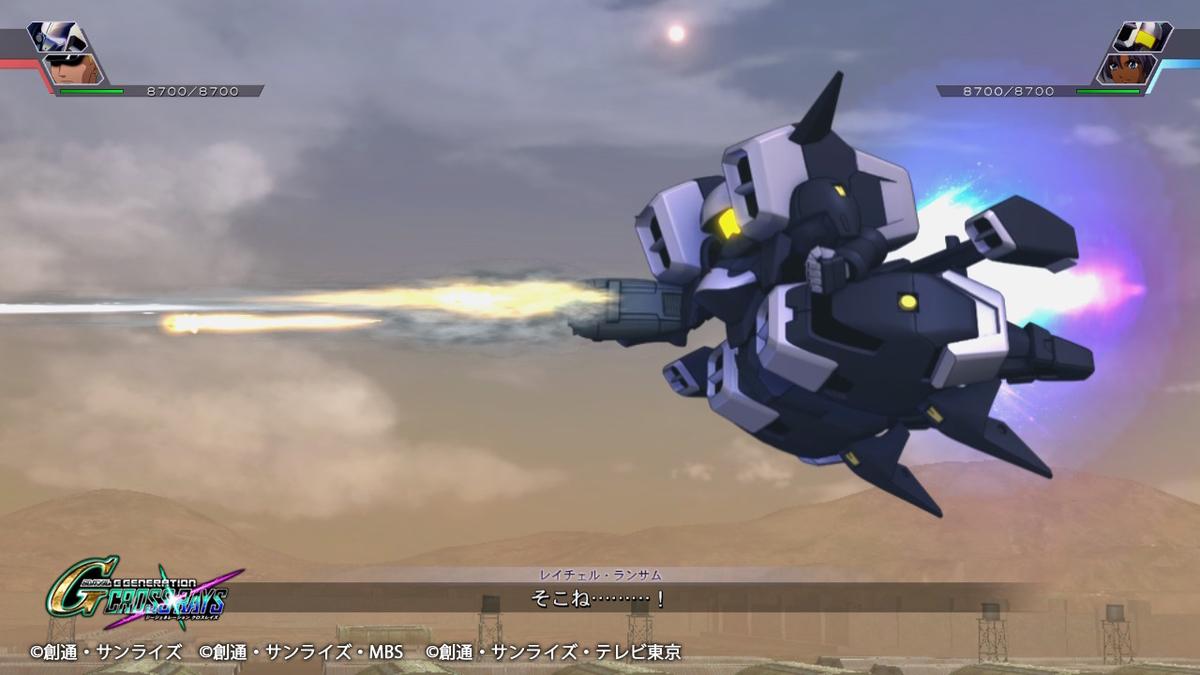 ミサイルポッド(OZ)③