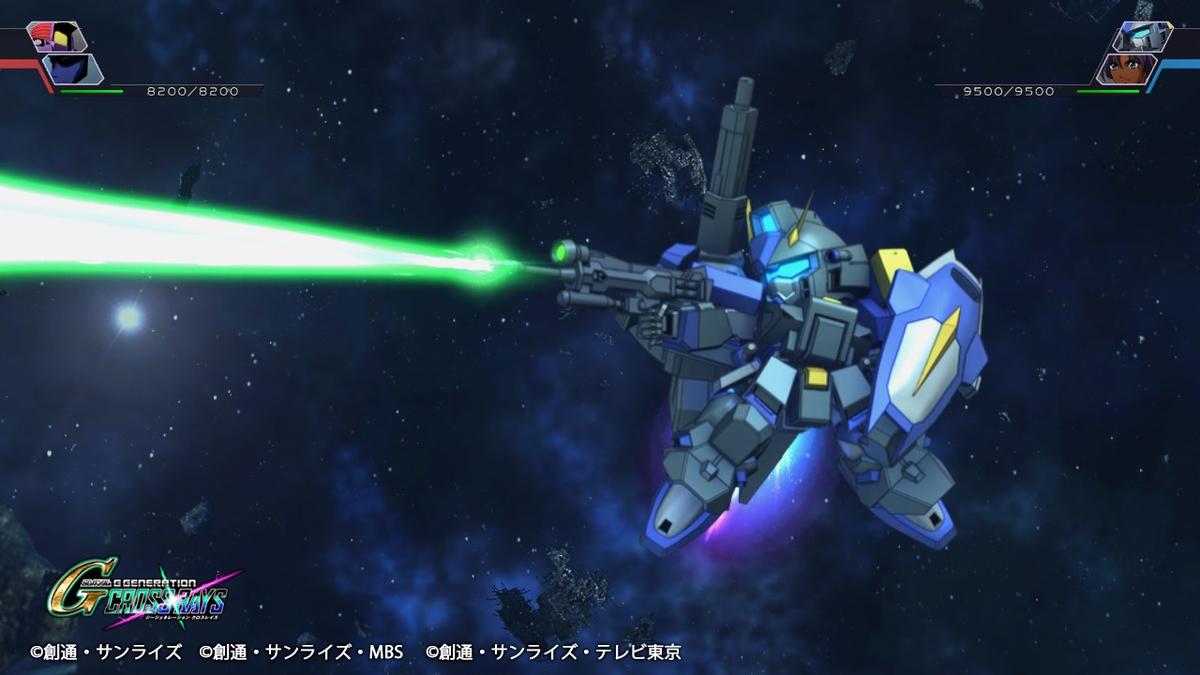 57mm高エネルギービームライフル③