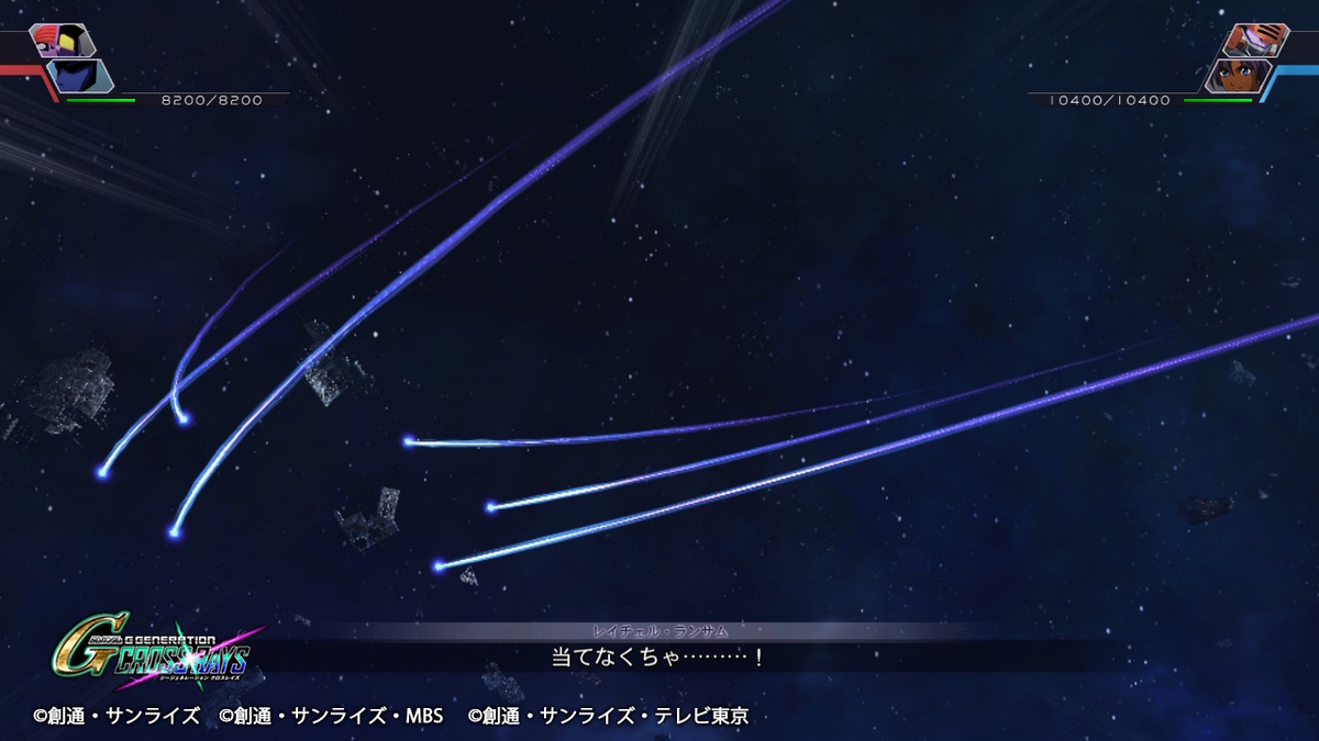3連装ミサイルポッド⑤