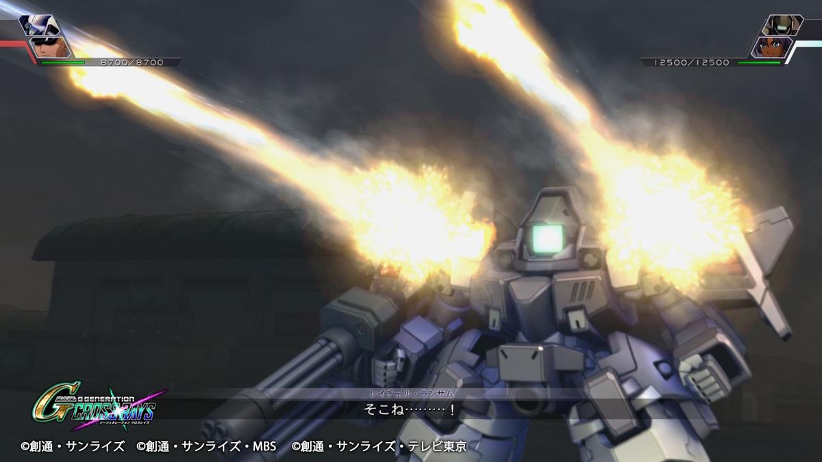 肩部8連装ミサイルランチャー④