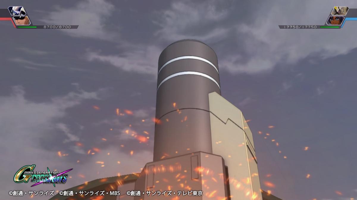 大口径榴弾砲(徹甲爆弾)①