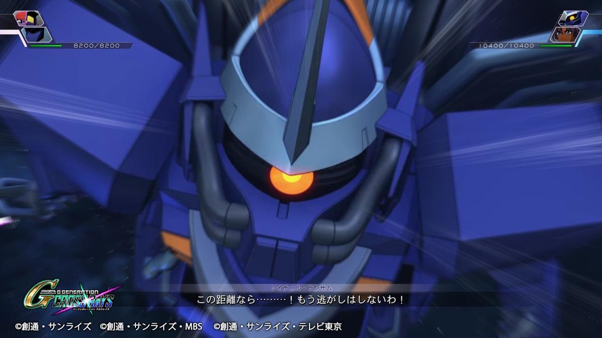 レーザー重斬刀2
