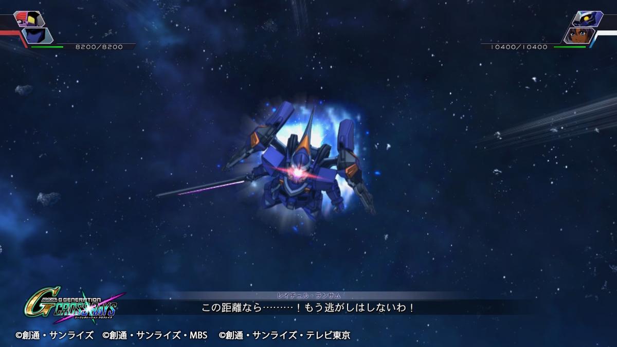 レーザー重斬刀1