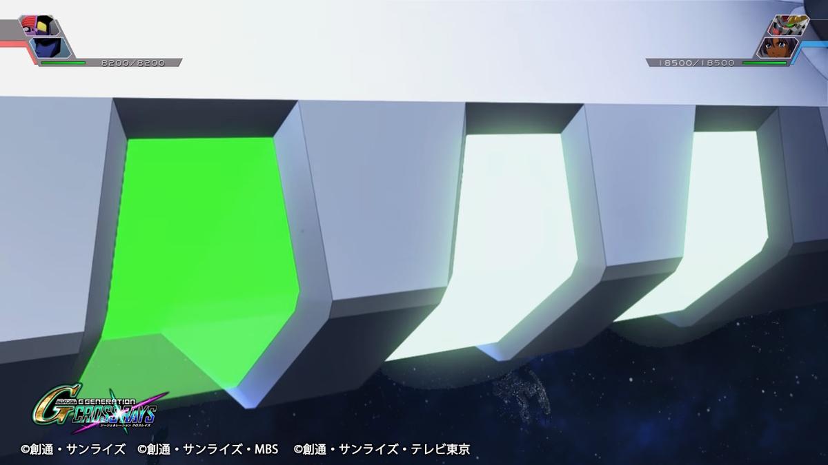 ディスチャージシステム ライフルモード(収束)10