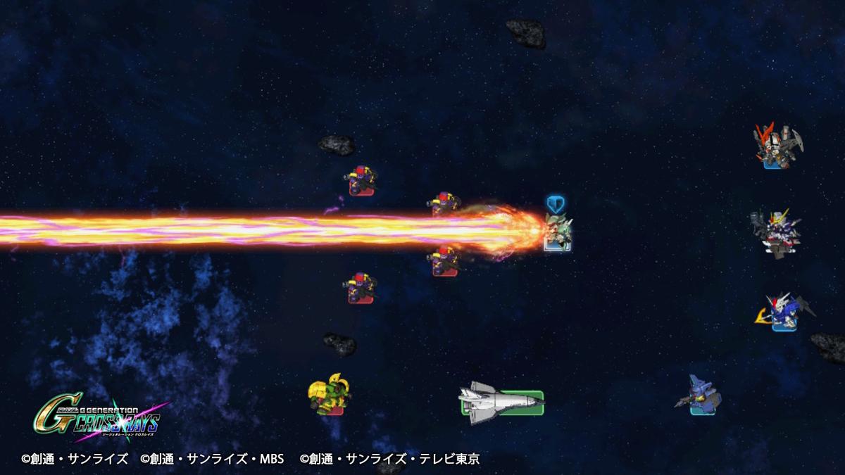 GNメガランチャー(MAP兵器)2