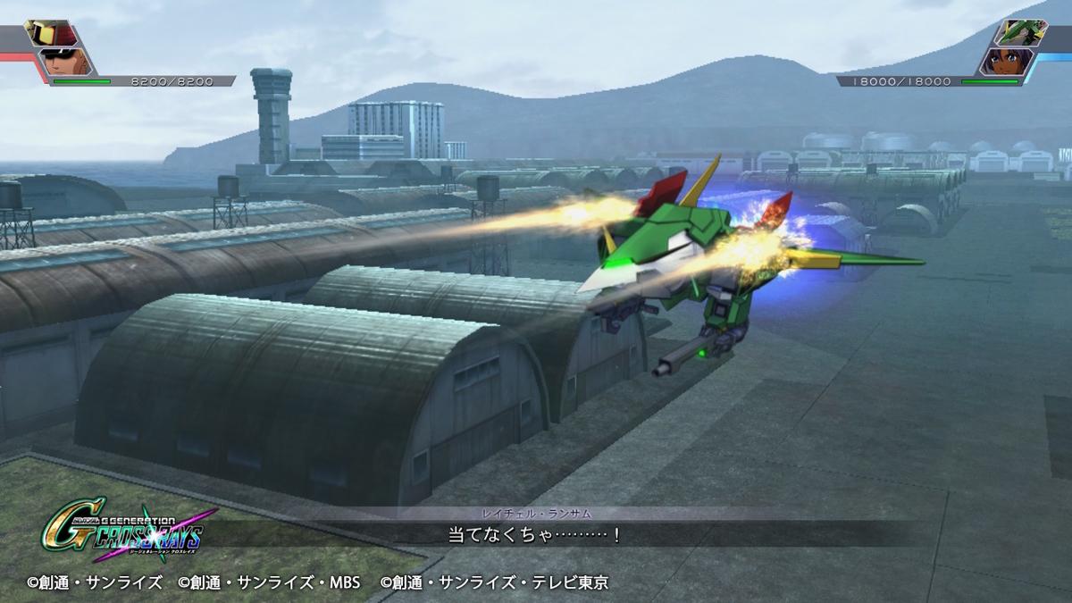 ミサイル 写真