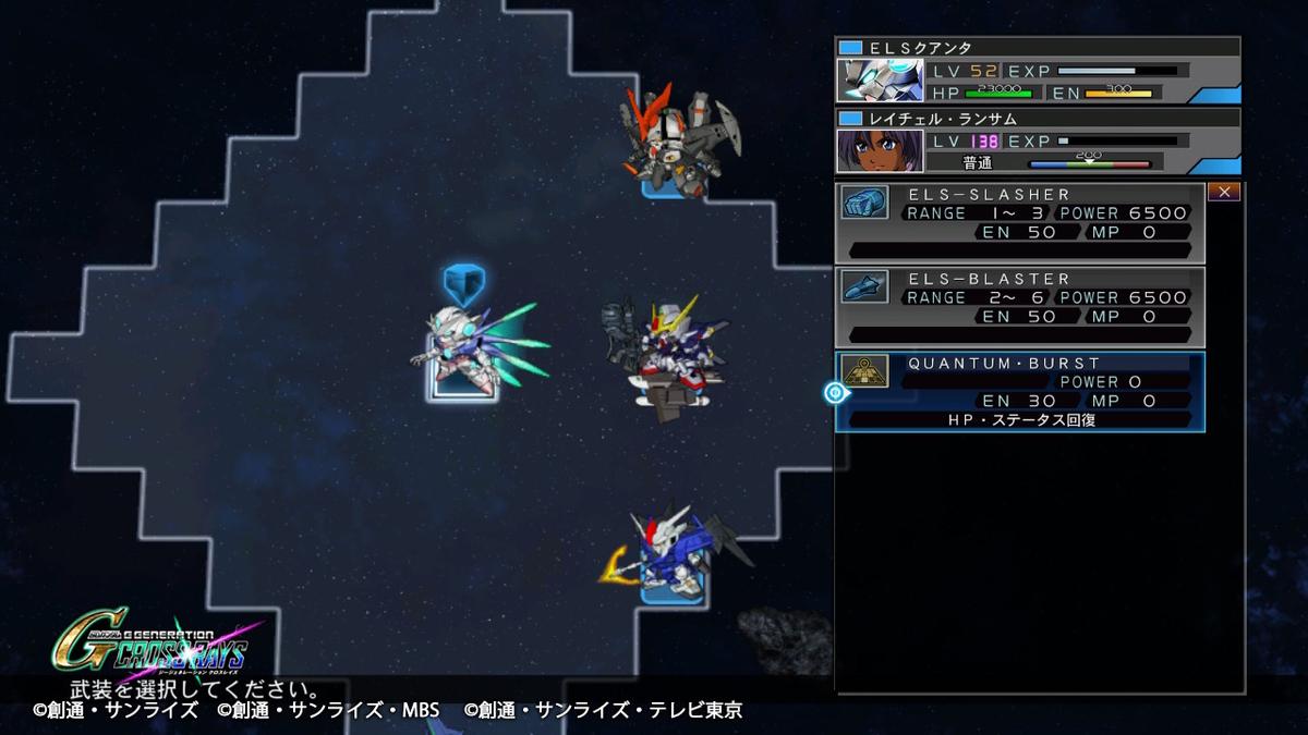 QUANTUM・BURST(MAP兵器)1