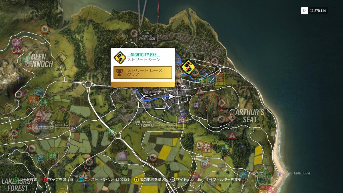 Forza Horizonとサイバーパンクのコラボレース