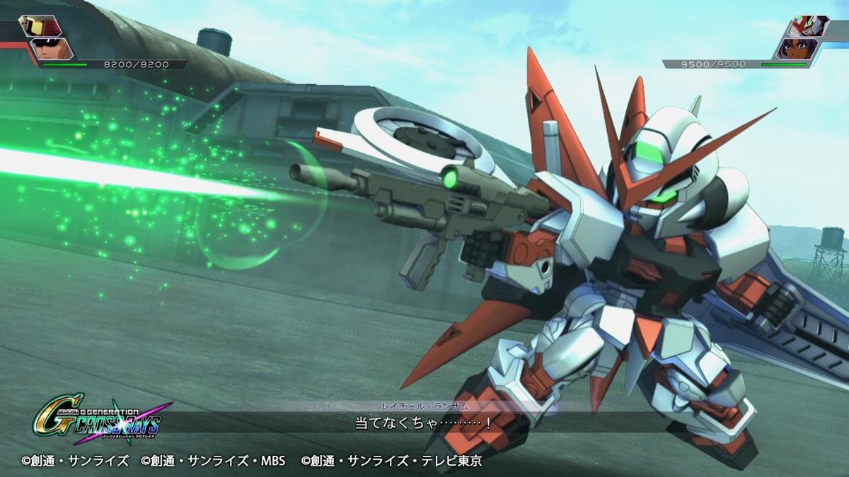 71式ビームライフル2