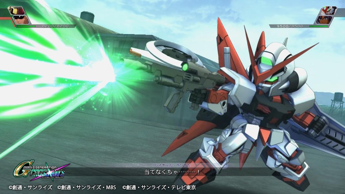 71式ビームライフル1