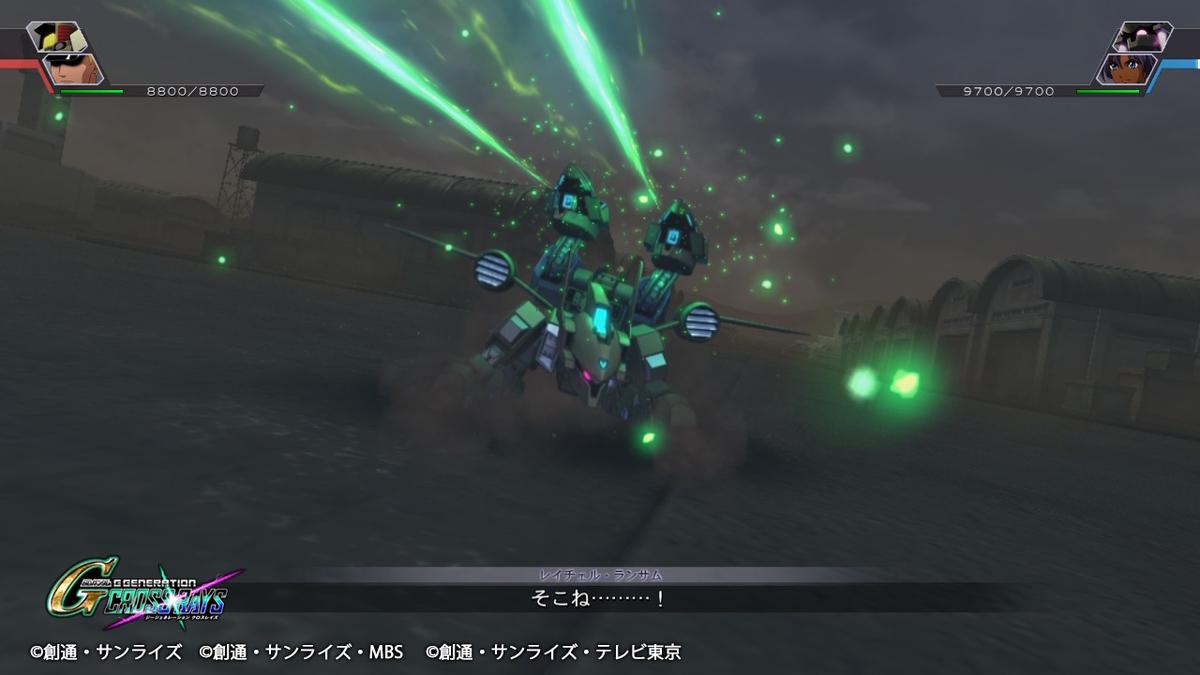 リトラクタブルセクション内ビーム砲2