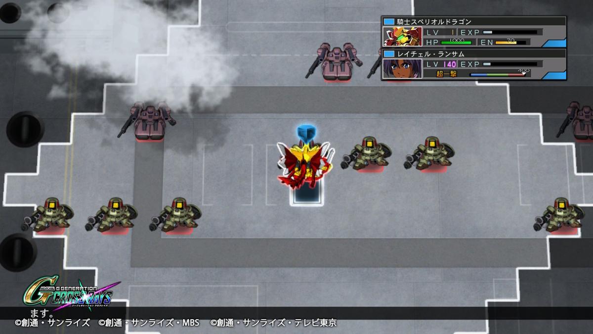 閃光斬 MAP兵器1