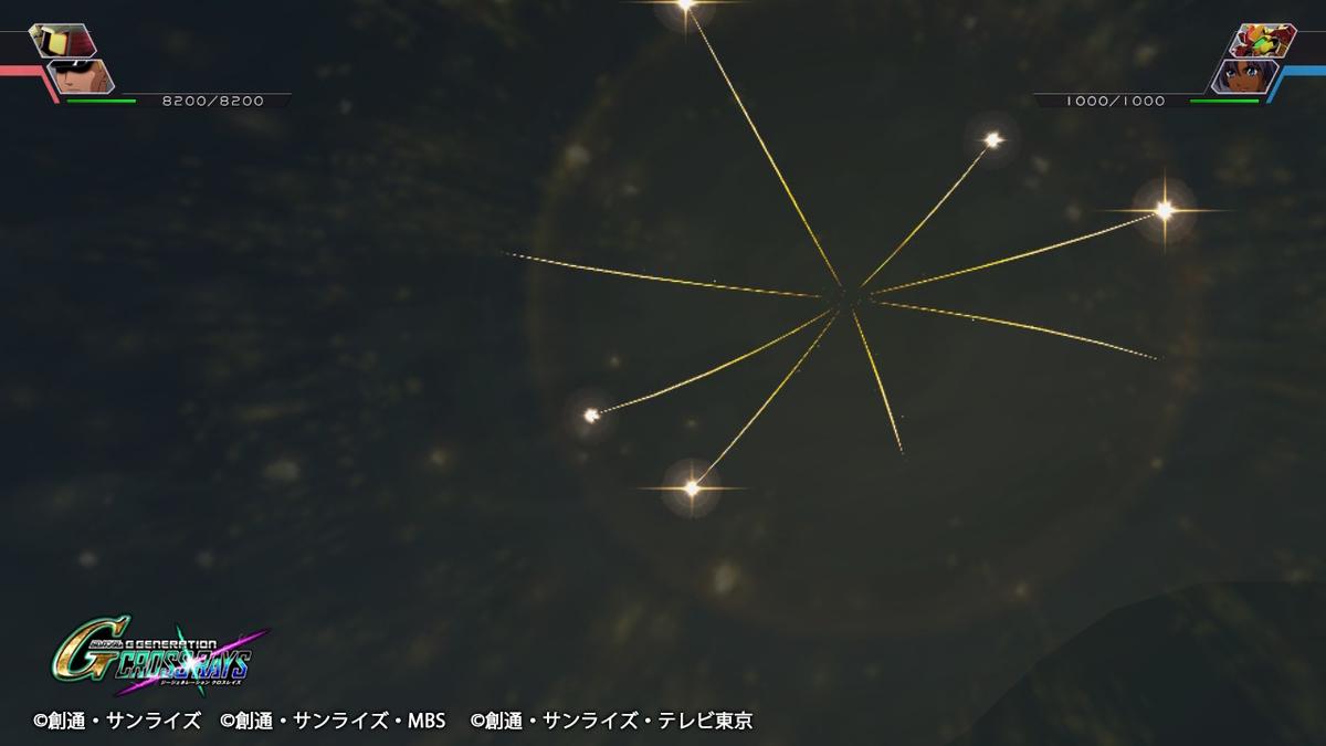 金龍の弓14