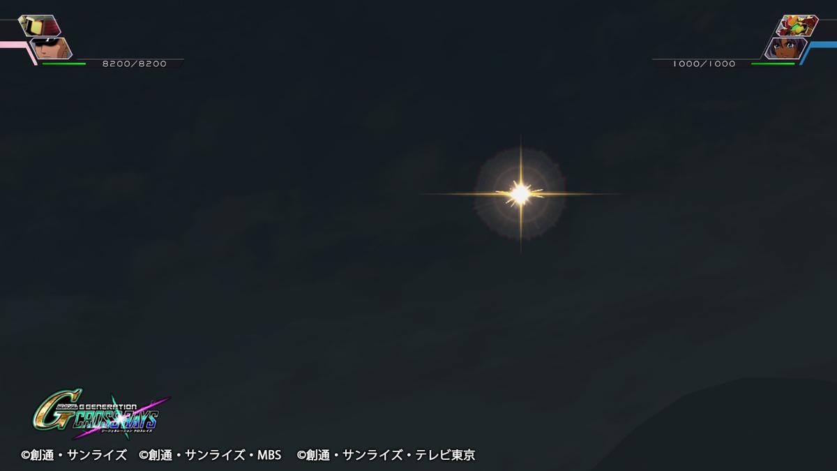 金龍の弓13