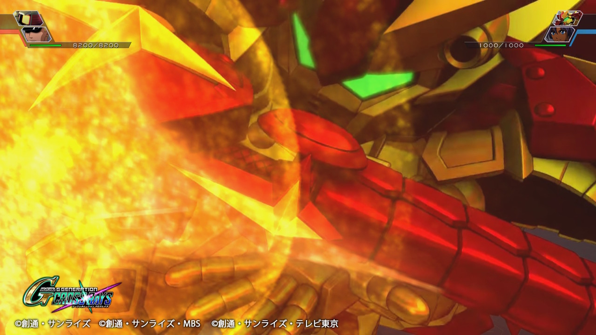 金龍の弓8