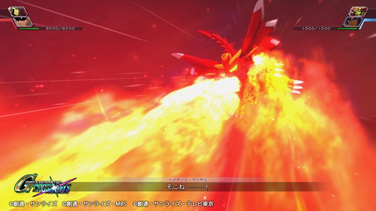 火龍砲14