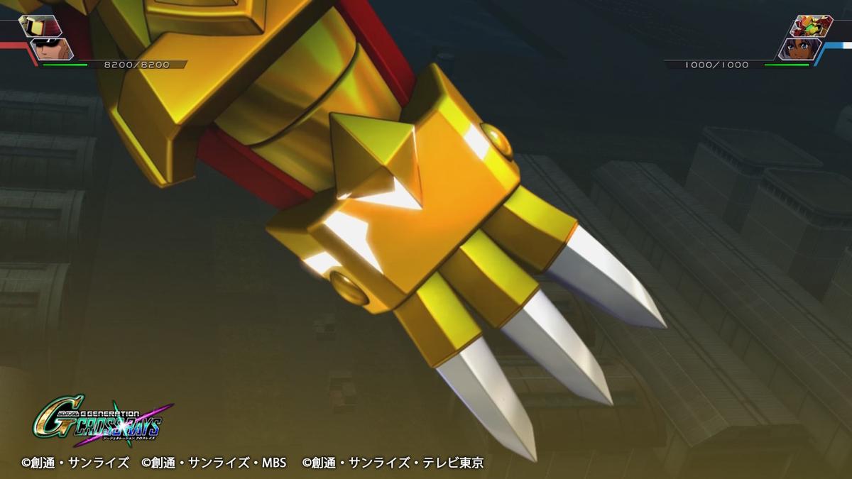 火龍砲10