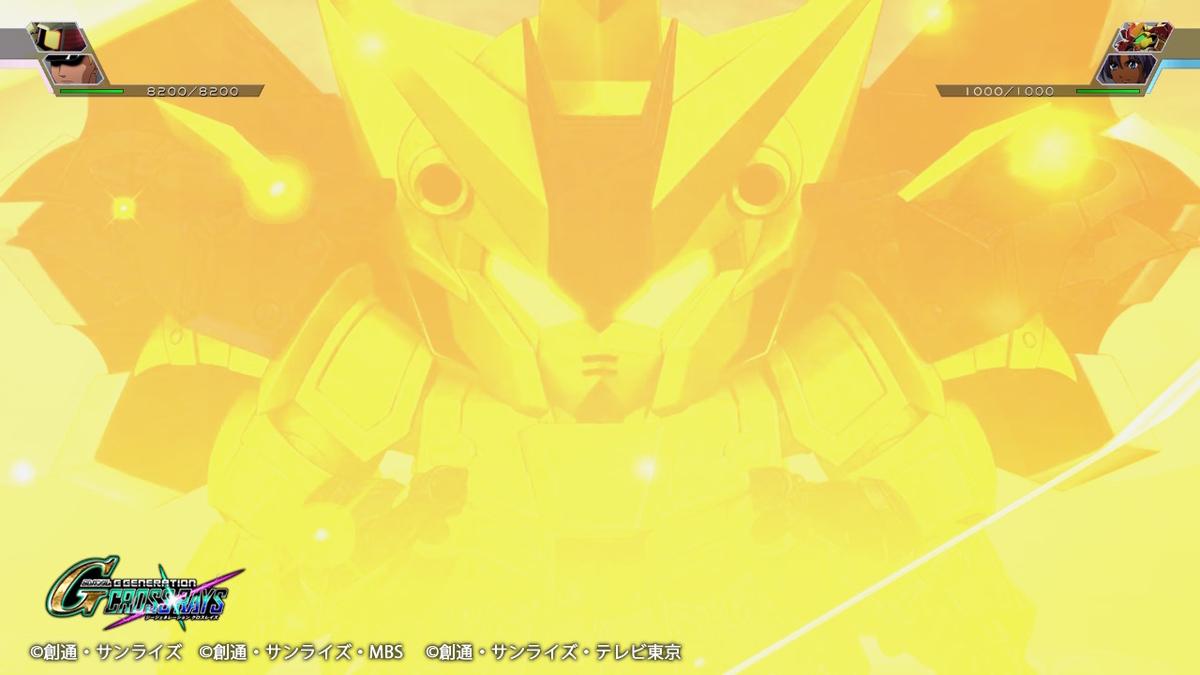 黄金の一撃2