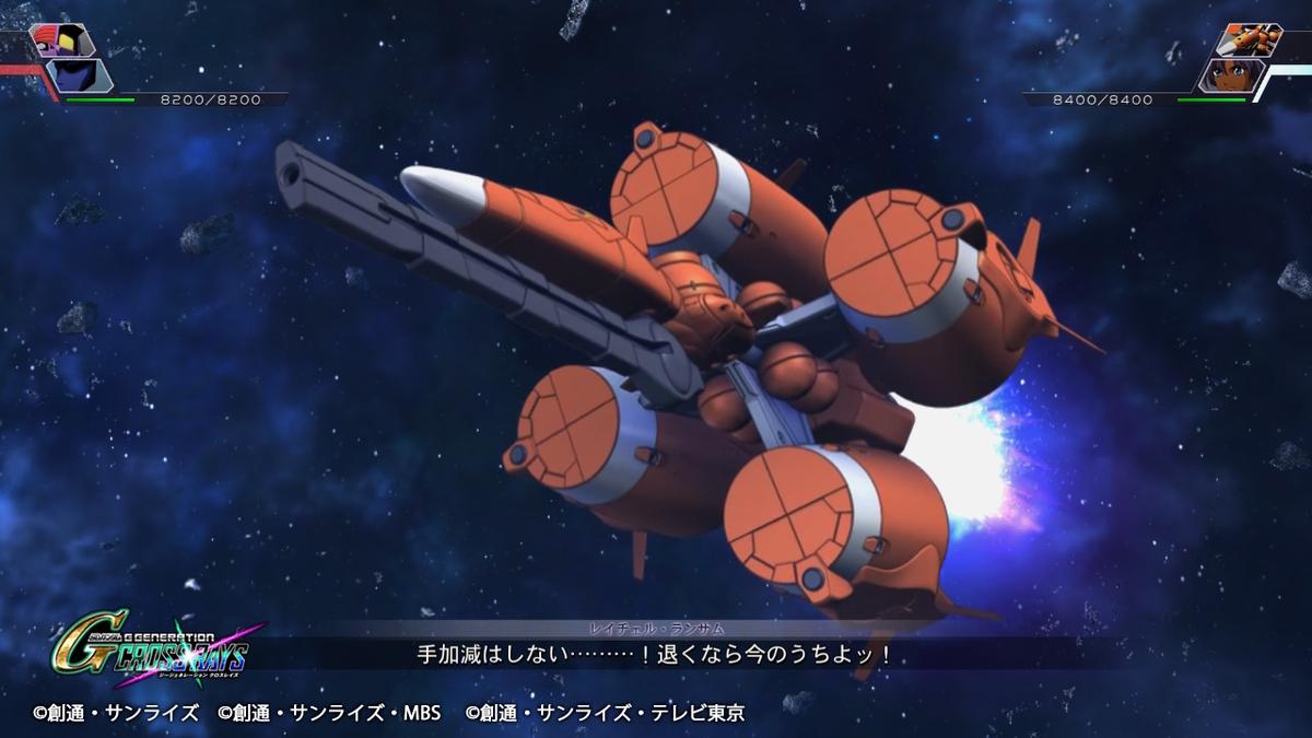 対装甲リニアガン1
