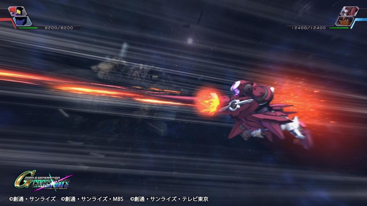 GNランス・ライフルモード2