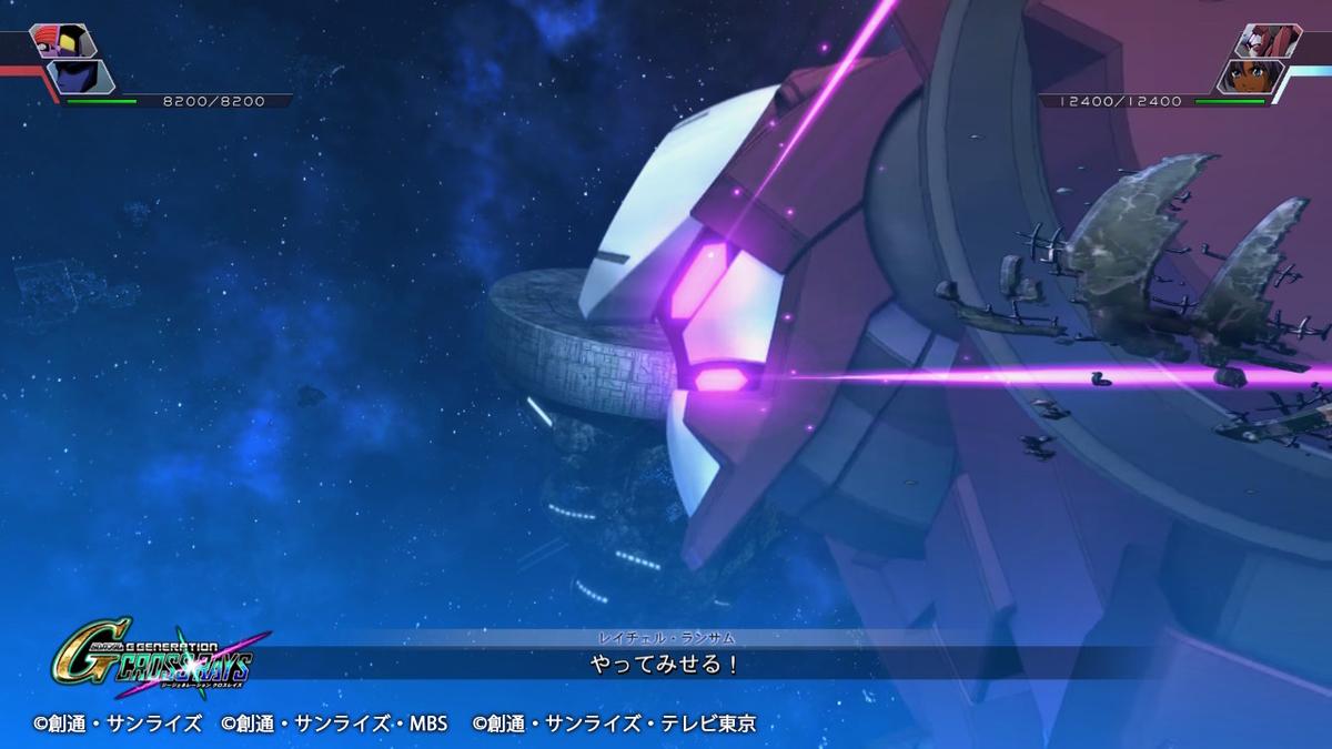 GNランス・ライフルモード1
