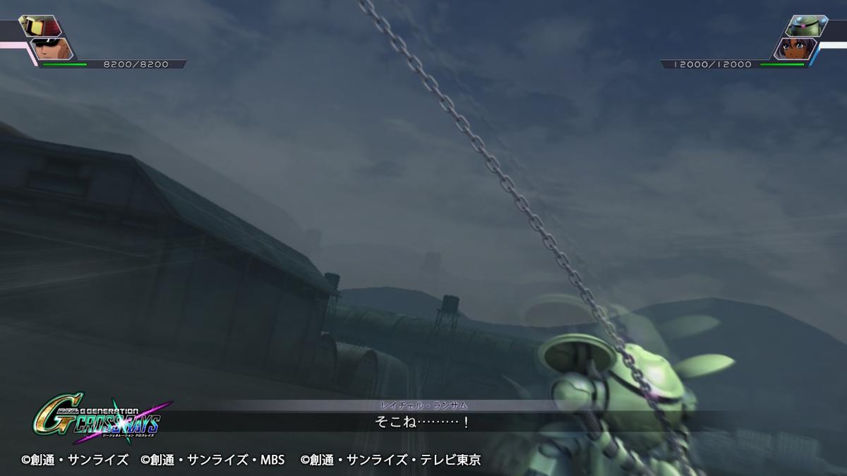 ガンダム・ハンマー7