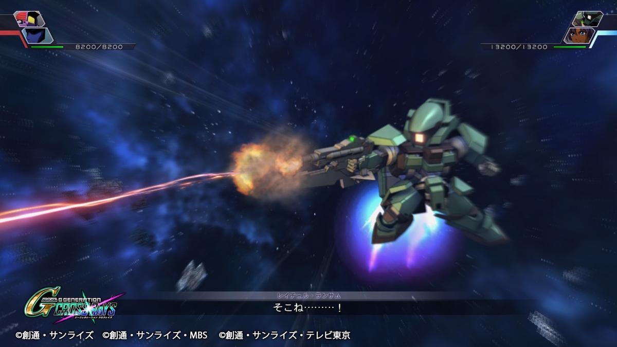130mmライフル1