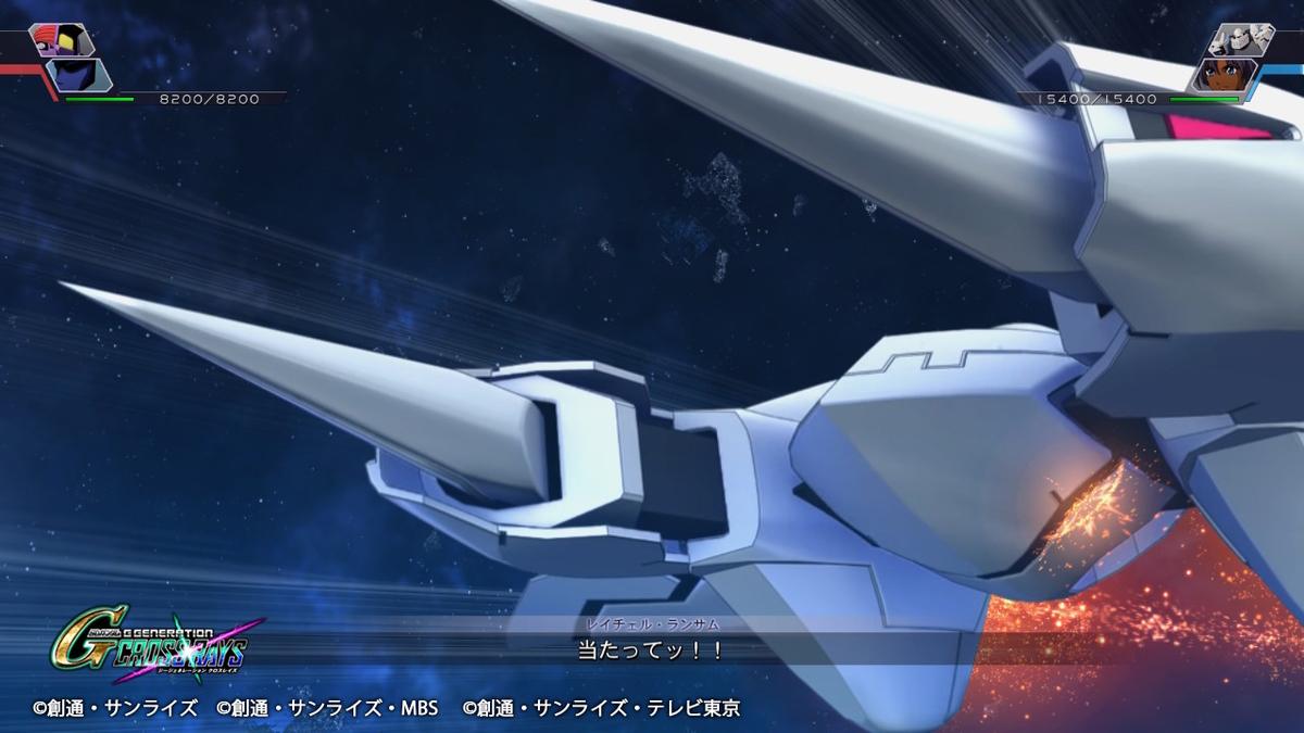 大型ビーム砲1