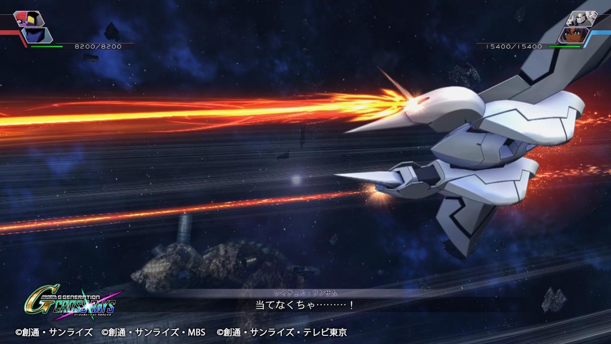 GNビーム砲2
