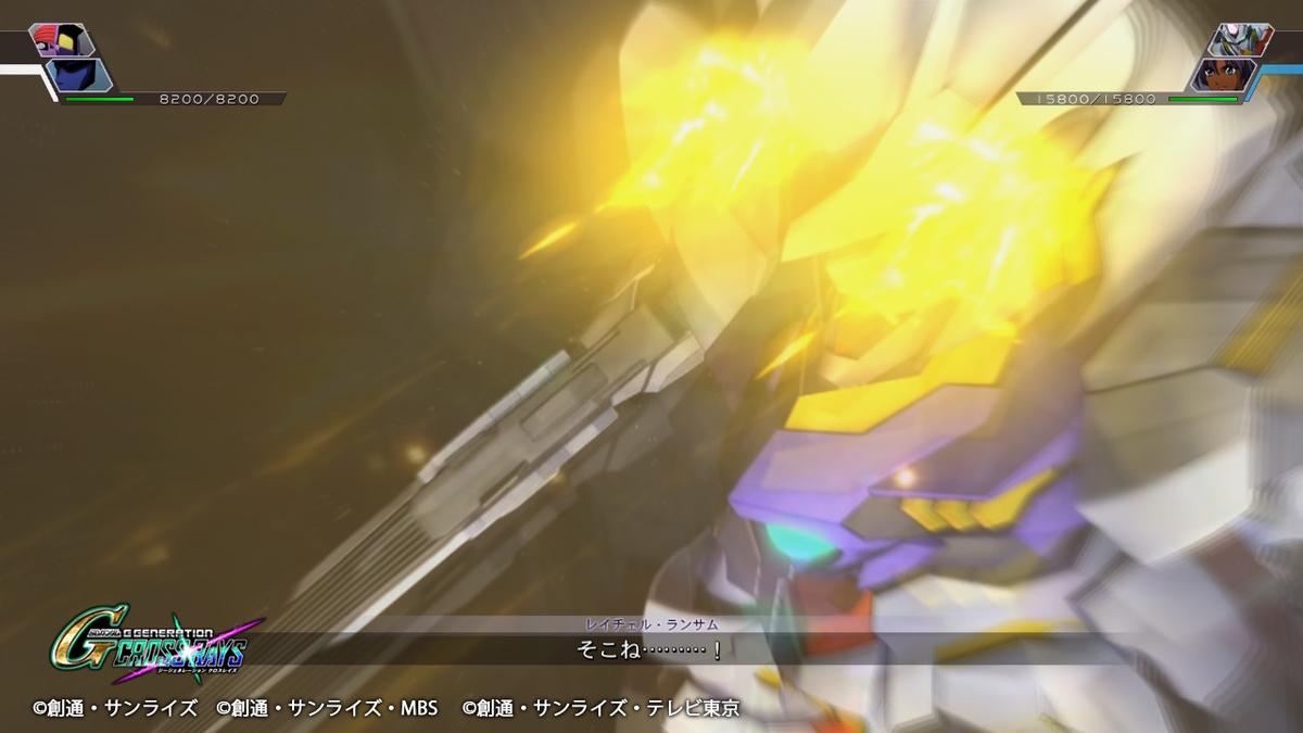 一斉射撃5
