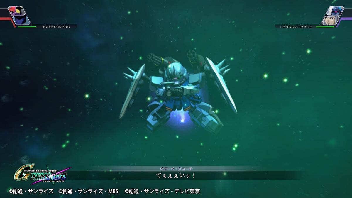 ビーム突撃砲2