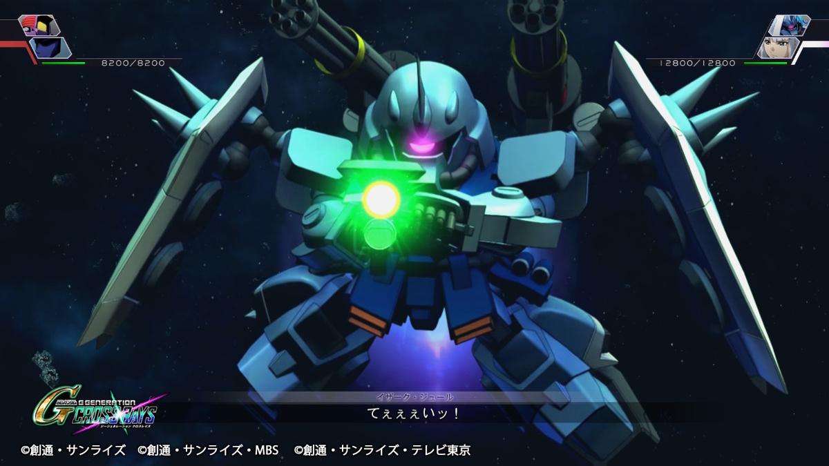 ビーム突撃砲1